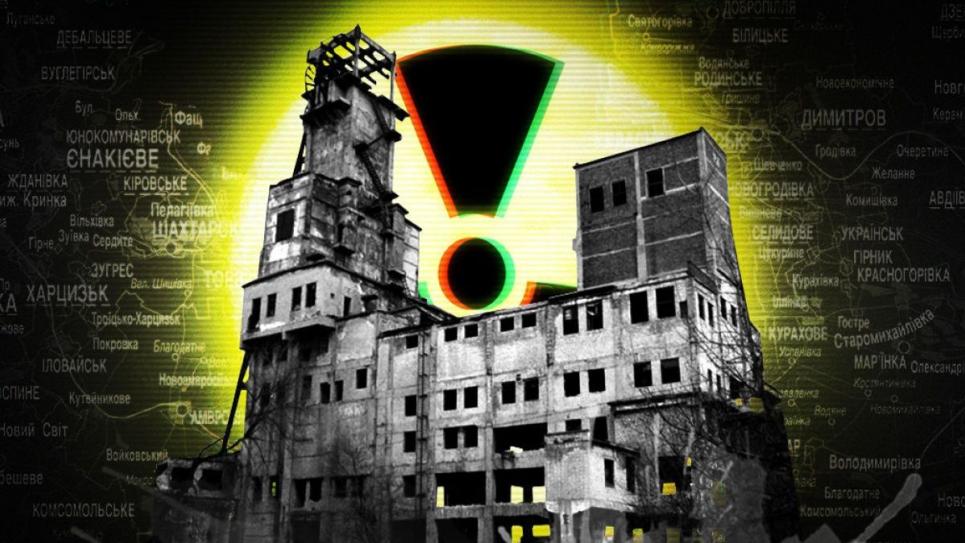 У МАГАТЕ розповіли, з ким розмовлятимуть про ядерну безпеку Донбасу