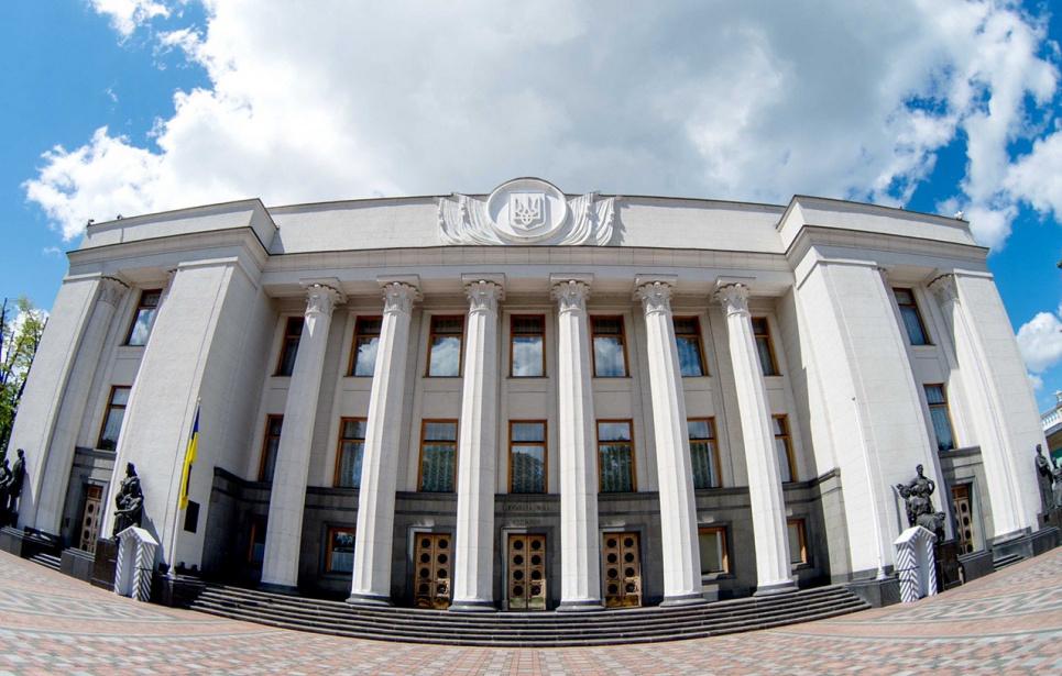 Парламентарі 27 квітня збираються на позачергове засідання
