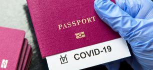 Коли та за яких умов запровадять коронавірусні паспорти
