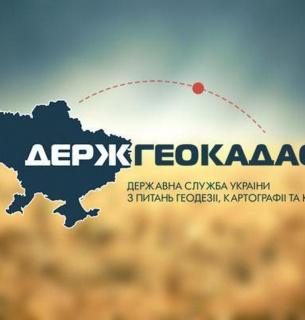 Співробітника Держгеокадастру Бориса Нікітіна, який за сумісництвом є кумом аграрного міністра Романа Лещенка, запідозрили у махінаціях