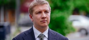 Голову «Нафтогазу» звільнили із займаної посади