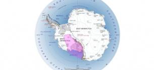 Під льодами Антарктиди закладена «бомба» для планети