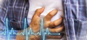 Вчені назвали раціон, який підвищує ризик серцево-судинних хвороб