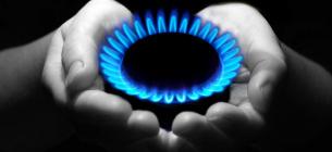 В Україні почав діяти річний тариф на газ для населення