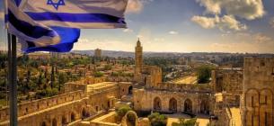 Ізраїль посилює карантинні обмеження для українців