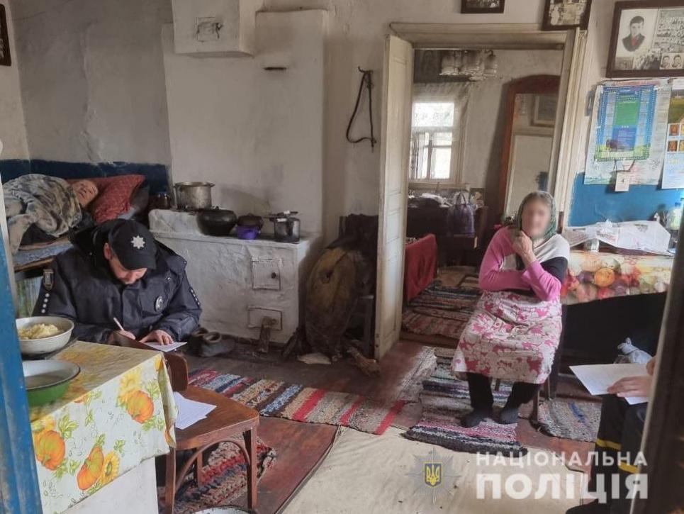 Ужасный инцидент произошел в Сумской области: супруги-пенсионеры едва не погибли от грабителя-«вакцинатора»
