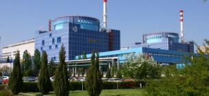 Укрінформ. Хмельницька атомна станція