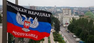 После парадов і праздников в ДНР – вспышка коронавирусной инфекции
