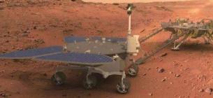 На Марсі вже є два марсоходи: Китай успішно завершив місію з потрапляння на планету