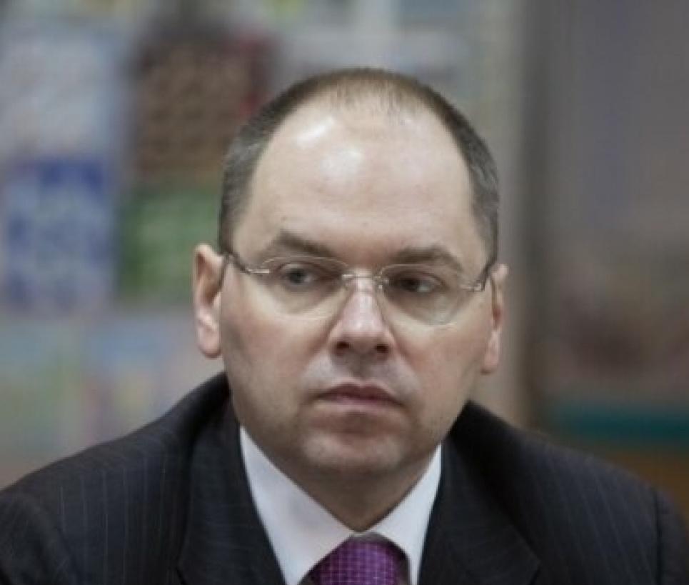 Фото: Znaj.ua