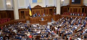 Депутати відправили у відставку двох міністрів