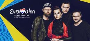 Украина прошла в финал Евровидения-2021