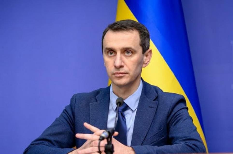 Рада проголосувала за нового міністра МОЗ