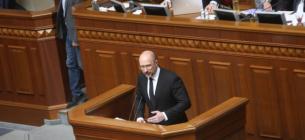 Україна вакцинуватиме від COVID усіх безкоштовно: про що говорив премєр-міністр у ВРУ. Фото: Укрінформ