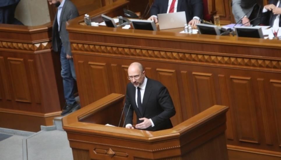 Украина будет вакцинировать от COVID всех бесплатно: о чем говорил премьер-министр в ВРУ. Фото: Укринформ