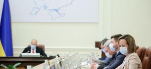 З МОЗу звільнили двох заступників міністра, а в мінАПК призначили нового