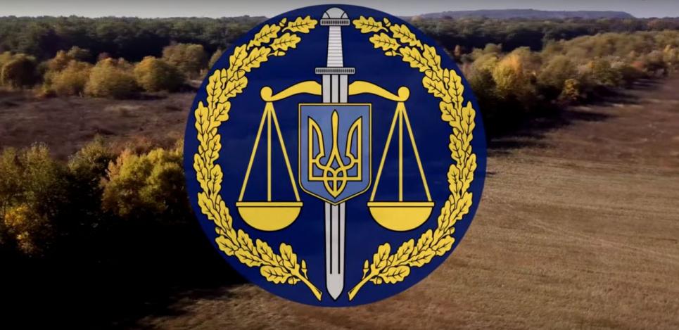 Фото: Сайт міста Шепетівка