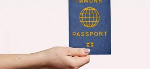 Вакциноскептики підтримують введення паспортів вакцинації