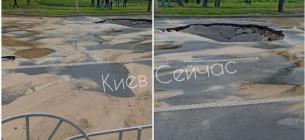 Фото: Типичный Киев Потоп у Києві