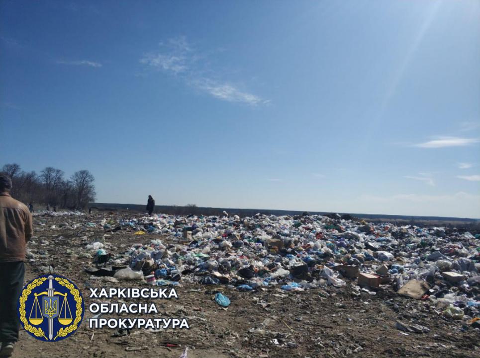 Фото: Харківська обласна прокуратура