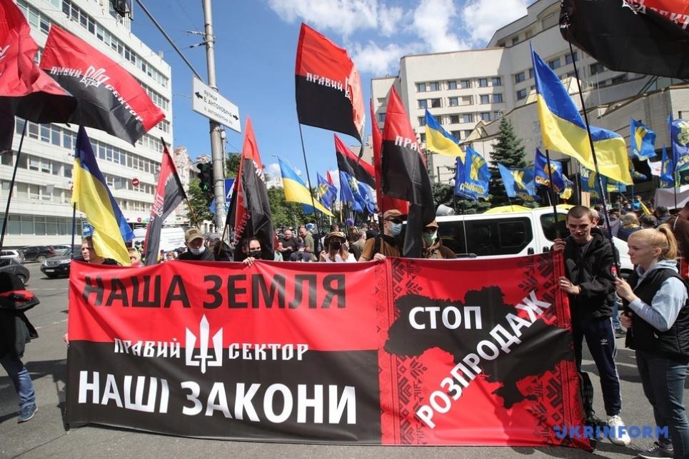 Фото: Укрінформ