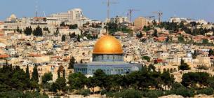 Українці можуть побачити нарешні родичів, які живуть в Ізраїлі: ізраїльтянам дозволили поїздки