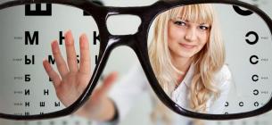 Названі продукти, які дадуть змогу зберегти зір