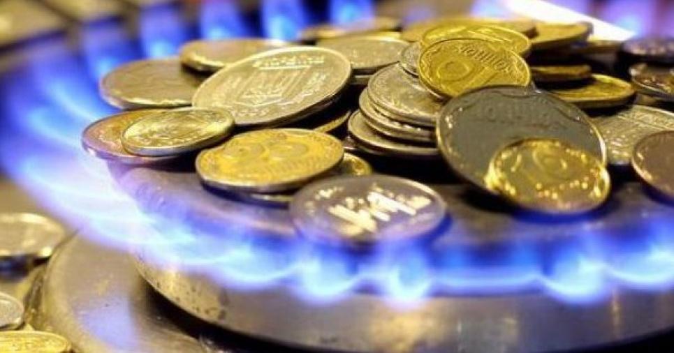 Фото: Українська енергетика