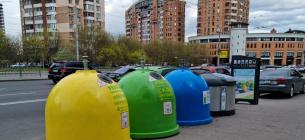 Де в Києві можна здати на утилізацію прострочені ліки