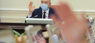 У Державній інспекції ядерного регулювання кадрові зміни: з'явився перший заступник голови