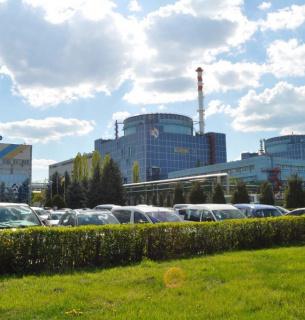 Фото: Uatom.org