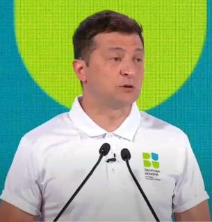 """Фотум """"Здорова Україна"""""""