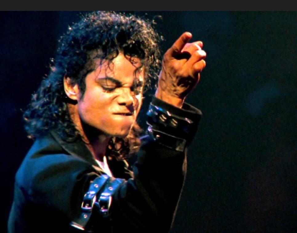 «Болезнь Майкла Джексона»: как предотвратить и вылечить витилиго