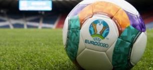 Евро-2020: стартует 1/8 финала, сегодня два матча