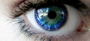 Фото: Google Sites блакитні - Очі дівочі