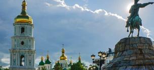 Фото: Новини - Голосіївська районна в м.Києві державна адміністрація