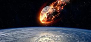 З Днем астероїда! Один раз на рік в атмосферу Землі потрапляє метеорит розміром з автомобіль
