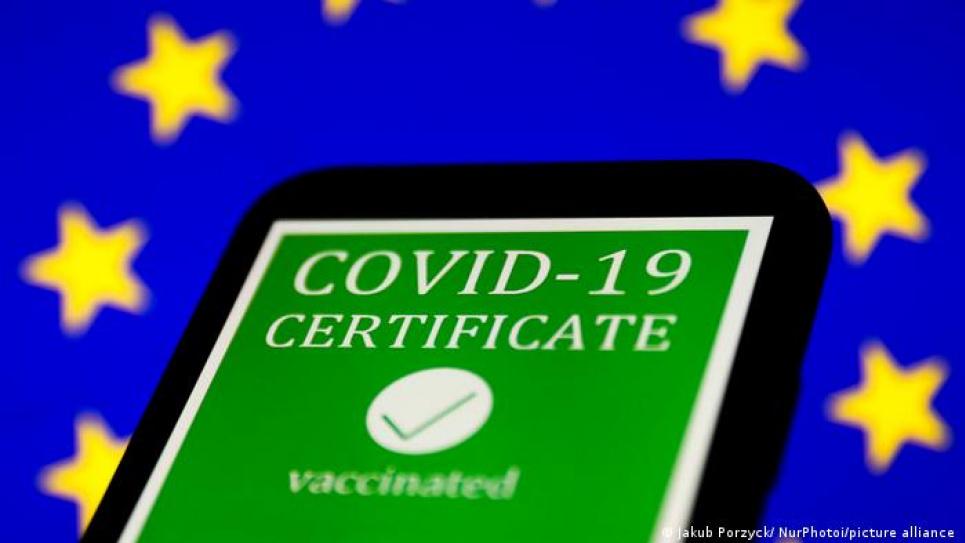 Фото: Ковид-сертифікат