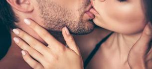 Целуй меня, целуй: сегодня праздник поцелуев. Почему важно целоваться