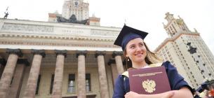 в Московський держуніверситет перестали пускати нещеплених співробітників