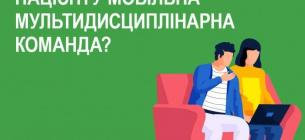 НСЗУ будет финансировать мобильные команды для оказания психиатрической помощи