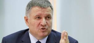 Рада звільнила Авакова, який пропрацював міністром МВС у чотирьох урядах