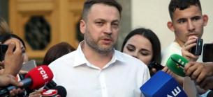 Верховна Рада проголосувала за нового міністра МВС