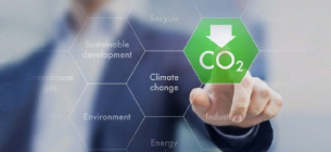 Зменшити викиди парникових газів