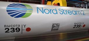Німеччина оприлюднила угоду зі США про «Північний потік — 2»