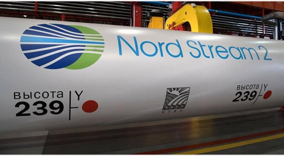 Германия обнародовала соглашение с США о «Северном потоке — 2»