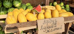 Фото: khersonci.com.ua