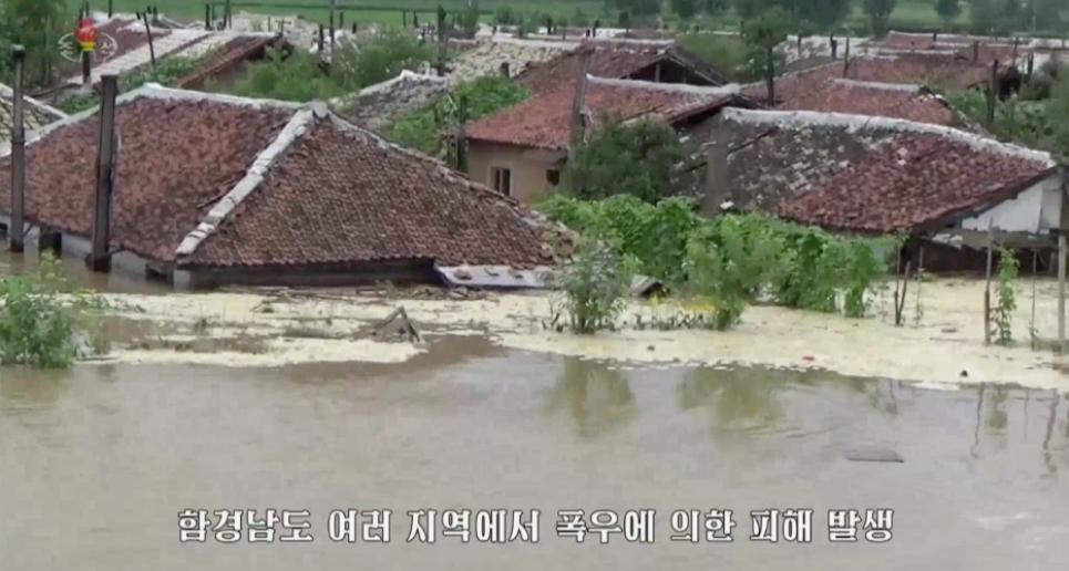 Ливни в Северной Корее: вода до крыш, дамбы — смыты