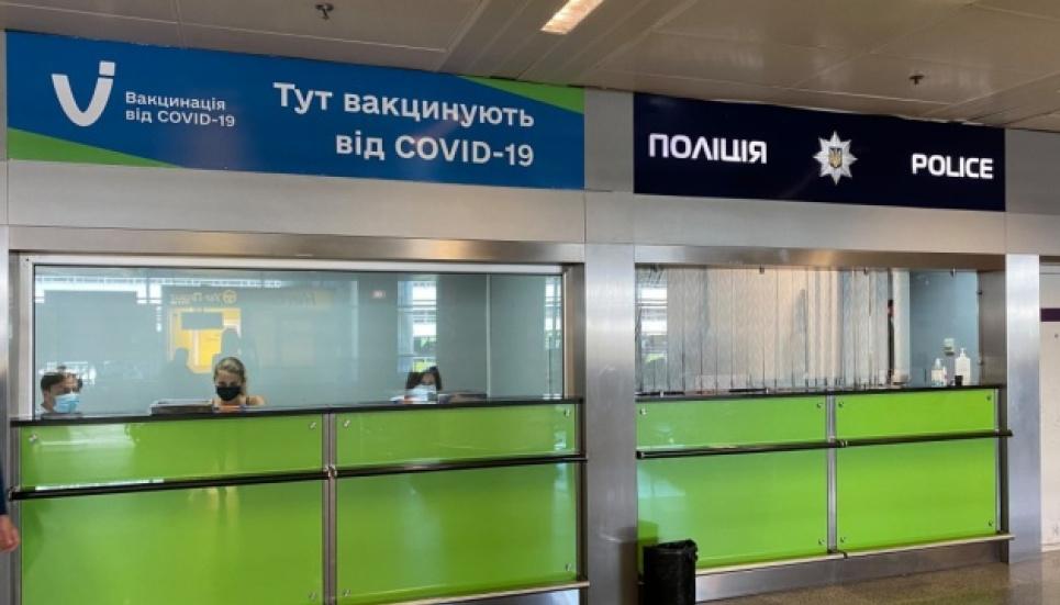 "Фото: Аэропорт ""Борисполь"""