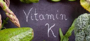 Цей недооцінений вітамін захищає від хвороб серця